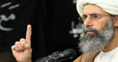 L'imam sciita giustiziato Nimr al-Nimr
